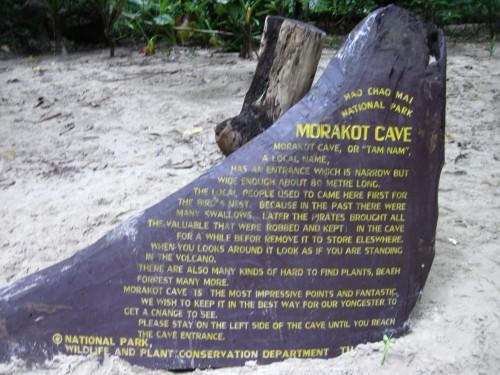 Anna_Sebbe_Emerald Cave